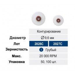 RoundFlex ДИСК Ø9,6 мм (Бордовый - Грубый) (50 шт/уп) Kagayaki (Кагаяки)