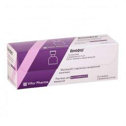 Венофер р-р для в/вен.введ.20 мг/мл (5 мл) флаконы (5 шт) Вифор