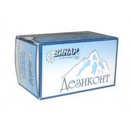 Дезиконт-АВАНСЕПТ-АКТИВ (100 шт)  полоски проверки концентрации раствора, ВИНАР