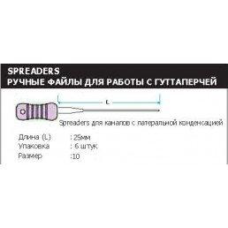 Спредеры 25 мм №10  (6 шт/уп) MANI