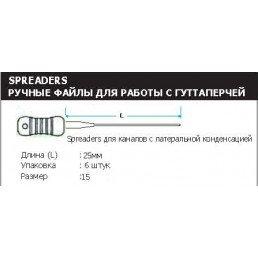 Спредеры 25мм №15  (уп 6шт) MANI