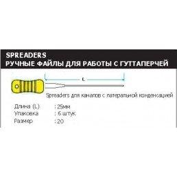 Спредеры 25 мм №20  (6 шт/уп) MANI