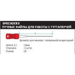 Спредеры 25 мм №25  (6 шт/уп) MANI