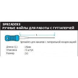 Спредеры 25 мм №30  (6 шт/уп) MANI