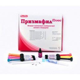 Призмафил Плюс набор (7 шпр*4,5 г + 5 мл бонд + 3 мл трав. гель)  Светоотверждаемый композитный материал, Стомадент