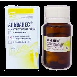 Альванес с хлоргексидином и метронидазолом (30шт) -  губка кровоост и антисептическая ВладМиВа