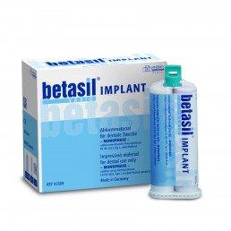 Бетасил Варио Имплант (2х50мл)  А-силикон MUELLER-OMICRON (Betaseal Vario Implant)