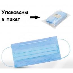 Маски на резинках Голубые (50шт) СПАНПРО 3-х сл (в П/Э)