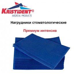 Салфетки нагрудники 2-х сл Синие (500шт) КристиДент (Премиум Интенсив)