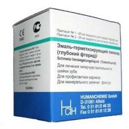 Эмаль-герметизирующий ликвид(20г+20г), HumanChemie