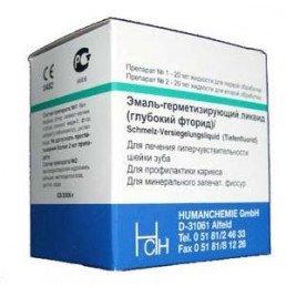 Эмаль-герметизирующий ликвид( 20г+20г), HumanChemie