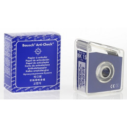 Копирка бумага BAUSH 40мик. ВК15 прямая(рулон)(диспенсер) синяя (10м*22мм)
