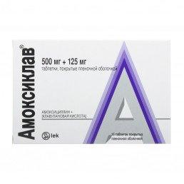 Амоксиклав, таблетки покрыт.плен.об. (500 мг+125 мг) (15 шт.) Lek