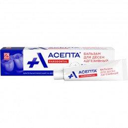 Асепта, бальзам для десен адгезивный (10 г) Вертекс