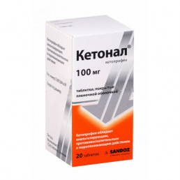 Кетонал таблетки покрыт.плен.об. (100 мг) (20 шт) Лек д.д.