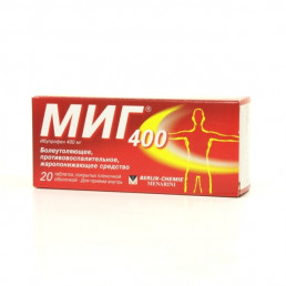 МИГ 400, таблетки (400 мг) (20 шт) Берлин-Хеми/Менарини