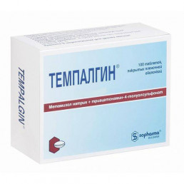 Темпалгин, таблетки (100 шт) Софарма