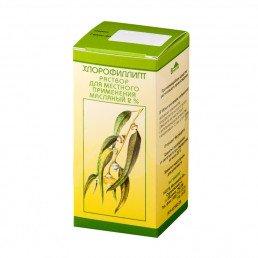 Хлорофиллипт (2%) (20 мл) Вифитех