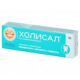 Холисал гель стоматологический для взрослых (10 г) Ельфа Фармзавод
