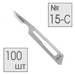 Лезвия д. скальп стерильное №15C  (уп/100шт) B.Braun