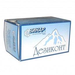 Дезиконт- Самаровка (100шт.) полоски проверки концентрации раствора, ВИНАР