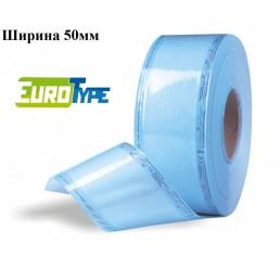 Рулон для стерилизации Евротайп ( 50мм/200м)