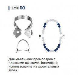 Кламп для раббер дам (№00) Medenta (для Премоляров)