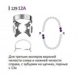 Кламп для раббер дам (№12А) зубчатые щечки Medenta (для Моляров)
