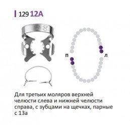 Кламп для раббер дам (№12А) Зубчатые щечки, Medenta (для Моляров)