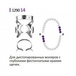 Кламп для раббер дам (№13А) зубчатые щечки Medenta (для Моляров)