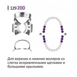 Кламп для раббер дам (№200) Medenta (для Моляров)