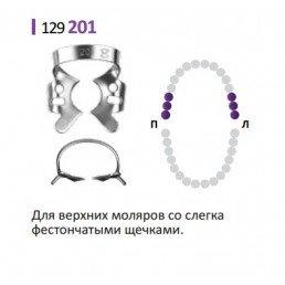 Кламп для раббер дам (№201) Medenta (для Моляров)