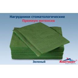 Салфетки нагрудники 2-х сл зеленые (500шт) КристиДент (Премиум Интенсив)