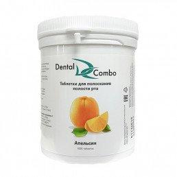 Таблетки д. полоскания DENTAL COMBO Апельсин (1000шт)