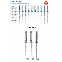 Флекс Мастер 25мм, .04, ассорти №20,25,30 (6 шт) FlexMaster VDW  (344 025 232)