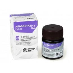 Альвостаз №2 (30шт) - губка кровоост и антисептическая ((с метронидазолом и хлоргексидином) Омега