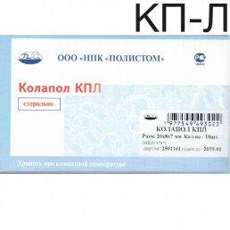 Колапол КП-Л (10 фрагментов 20х8х7мм), Полистом