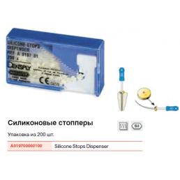 Стопперы силиконовые жёлтые (200шт/уп) для эндоинструментов в диспенсере Dentsply