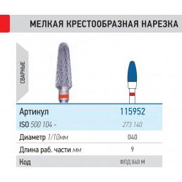 Фреза ФПД 040-М (1шт) КМИЗ (115952)