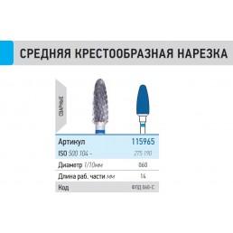 Фреза ФПД 060-С (1шт) КМИЗ (115965)