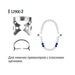 Кламп для раббер дам (№2) Medenta (для Премоляров)