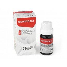 Фенопласт (13 мл) Жидкость для распломбирования корневых каналов зубов,  Омега