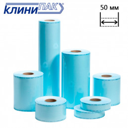 Рулон для стерилизации КлиниПак ( 50мм/200м)