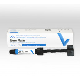 ДентЛайт B1 (1 шпр*4,5 г) Композитный материал светового отверждения, ВладМиВа