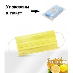Маски на резинках Желтые (50шт) SMZ 3-х сл (в П/Э)