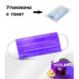 Маски на резинках Фиолетовые (50шт) SMZ 4-х сл (в П/Э)