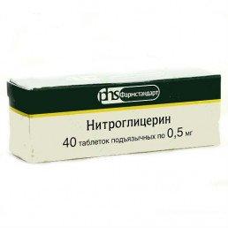 Нитроглицерин таблетки( 0.5 мг) (40 шт.) Фармстандарт-Лексредства