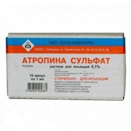 Атропина сульфат (1мг/мл) ампулы (1мл/шт.) (10 шт.) Дальхимфарм