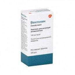 Вентолин аэрозоль для ингаляций (100 мкг/доза) (200 доз) ГлаксоСмитКляйн