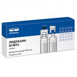 Лидокаин буфус (100мг/мл) (2мл/шт.) ампулы-пластик (10 шт.) Обновление ПФК